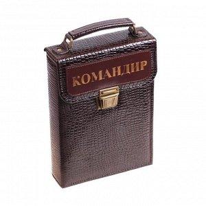 Набор в сумке-кейсе из натуральной кожи «Командир» (2 персоны) версия