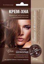КРЕМ-ХНА 50мл Горький шоколад репейное масло (готовый вид)