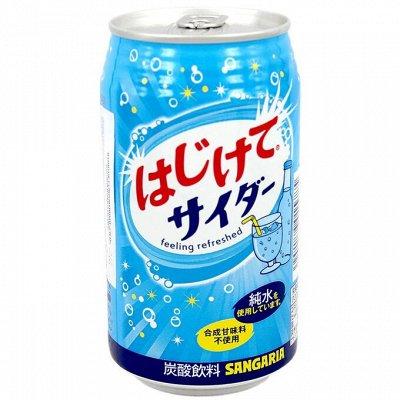 Напитки SANGARIA. Освежись по-японски — Sangaria