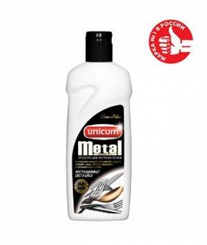 UNICUM Средство для чистки изделий из цветных и драгоценных металлов 380 мл
