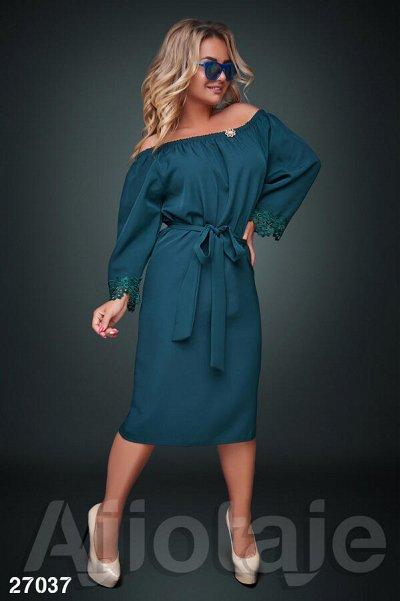 AJIOTAJE-женская одежда 30. До 62 размера — Платья средней длины 48+ (4) — Платья