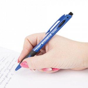Ручка шариковая автоматическая с грипом STAFF, СИНЯЯ, корпус синий, узел 0,7 мм, линия письма 0,35 мм, 142492
