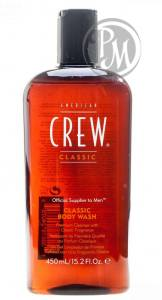 American crew classic body wash гель для душа 450мл габ