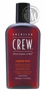 American crew liquid wax жидкий воск 150мл габ