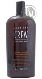 American crew power cleanser style remover очищающий шампунь для ежедневного ухода 1000мл габ