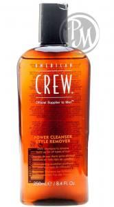 American crew power cleanser style remover очищающий шампунь для ежедневного ухода 250мл габ