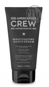 American crew shaving skincare moisturizing shave cream увлажняющий крем для бритья 150мл габ