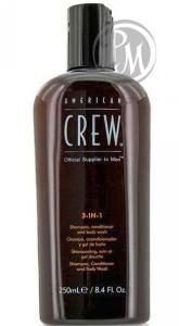 American crew шампунь, кондиционер и гель для душа 3 в 1 250мл габ