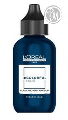 Loreal сolorful hair flash feeling blue макияж для волос синее настроение 60 мл сиг