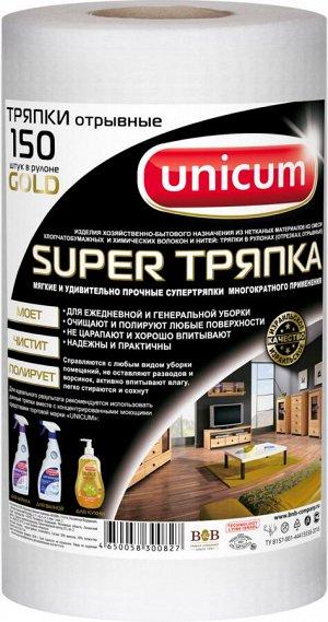 UNICUM Тряпка Gold с тиснением подушечки 150 л/рулон 25 х 21 см черная этикетка-