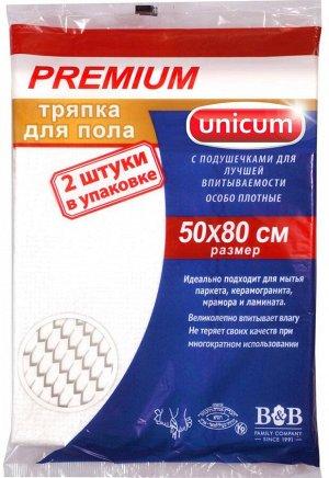 UNICUM Тряпка д/пола Premium 2 шт/уп 50х80 см