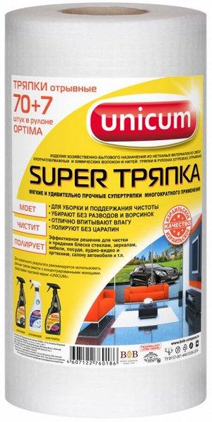 UNICUM Тряпка Супер 70+7 листов 24 х 30 см
