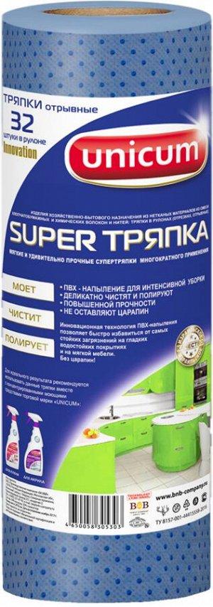 UNICUM Тряпка Супер Innovation 32 листа/рул 28 х 20 см!!
