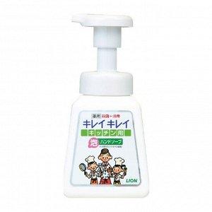 """Кухонное антибактериальное мыло-пенка для рук """"KireiKirei"""" с маслом цитрусовых (помпа) 230 мл / 20"""