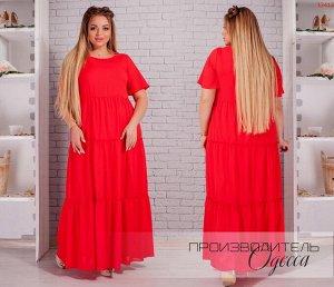 Платье Основа: шифон+подкладка Длина изделия: 145 см.
