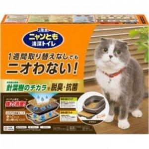KAO Биотуалет для кошек набор: лоток открытый, лопатка, наполнитель 2,5 л, подстилки 4шт, коричневый