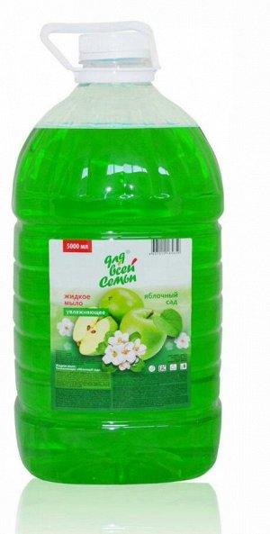 Для всей семьи Жидкое мыло Яблочный сад  (бутылка) 5л.