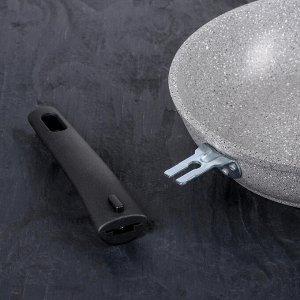 Набор кухонной посуды «Мраморная №7, антипригарное покрытие, цвет светлый мрамор