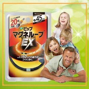 Любимая Япония, Корея, Тайланд.!Ликвидация! Скидки!   — Германиевые браслеты и медицинские магнитные изделия — Красота и здоровье