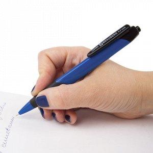 """Ручка шариковая масляная автоматическая с грипом BRAUBERG """"Booster"""", СИНЯЯ, трехгранная, узел 0,7 мм, линия письма 0,35 мм, 1424"""