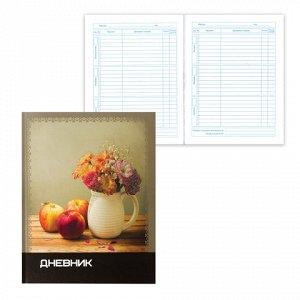 """Дневник для 5-11 классов, твердый, BRAUBERG, блестки, """"Нежные цветы"""", 104245"""