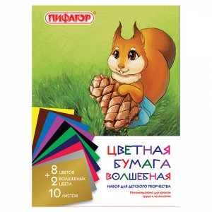 Цветная бумага А4 офсетная ВОЛШЕБНАЯ, 10 листов 10 цветов, на скобе, ПИФАГОР, 200х280 мм, Белочка, 128001 / 3 шт.