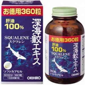 Акулий сквален ORIHIRO, 360 капсул, Япония
