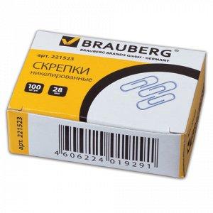 Скрепки BRAUBERG, 28 мм, никелированные, 100 шт., в картонной коробке, Россия, 221523 (цена за 3 штуки)