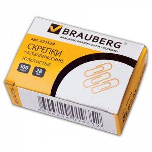 Скрепки BRAUBERG, 28 мм, золотистые, 100 шт., в картонной коробке, 221529 (цена за 3 штуки)