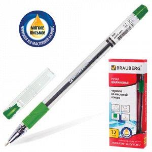 """Ручка шариковая масляная BRAUBERG """"Max-Oil"""", игольчатый узел 0,7 мм, линия 0,35 мм, зеленая, 142144 (цена за 10 шт.)"""