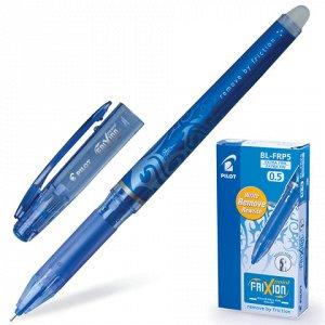 """Ручка стираемая гелевая PILOT """"Frixion Point"""", игольчатый узел 0,5 мм, линия письма 0,25 мм, BL-FRP-5"""