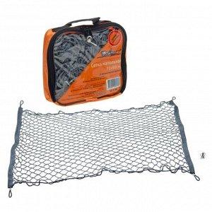 Сетка багажная для крепления груза Airline AS-S-06, 75х90 см, 4 металлических крючка