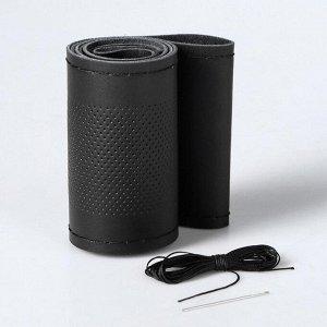 Сшивной чехол Cartage на руль 38 см, натуральная кожа, антискользящая, черный