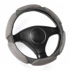 Оплётка на руль TORSO, велюр, 38 см, серый