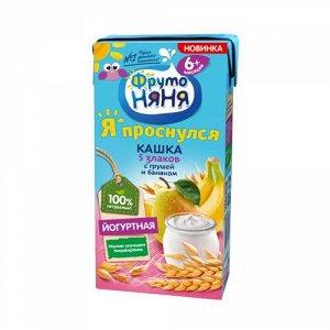 Кашка мультизлаковая йогуртная с грушей и бананом 0,2л