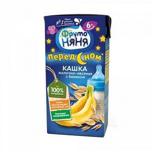 Кашка молочно-овсяная с бананами 0,2л