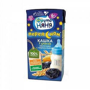 Кашка молочно-злаковая с черносливом 0,2л