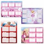 Расписание уроков А4, ПИФАГОР, для девочек, ассорти (4 вида)
