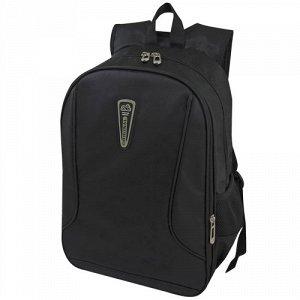 1478-001 – рюкзак