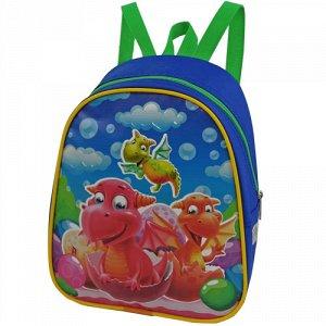 Детские рюкзаки 888-064-1