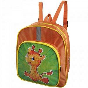 Детские рюкзаки 889-002