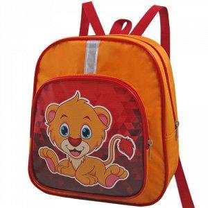 Детские рюкзаки 889-005