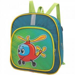 Детские рюкзаки 889-008