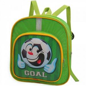 Детские рюкзаки 889-010