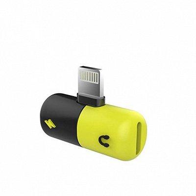АБСОЛЮТ. Магазин полезных товаров ! Покупай выгодно 👍 — USB, аудио переходники (SMA)