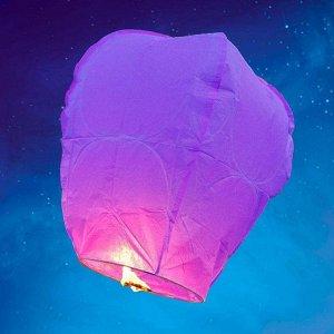 Небесный фонарик Конус фиолетовый