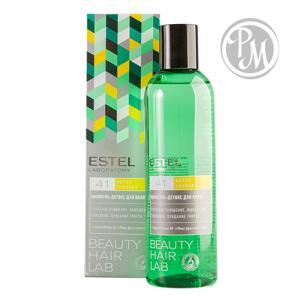 Estel beauty hair lab detox шампунь-детокс для волос 250 мл
