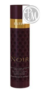 Estel otium noir вечерний шампунь для волос равновесие 250 мл