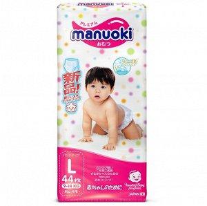 Трусики MANUOKI L44 9-14 кг, 44шт