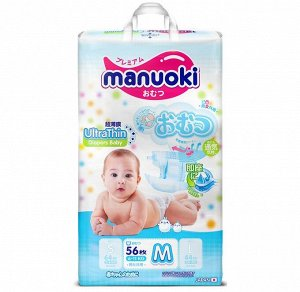 Подгузники MANUOKI М56 6-11 кг, 56шт